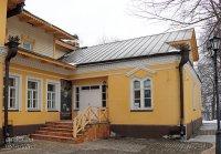 Дом И.А. Милютина