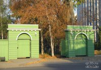 Дом Левашова