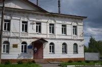 Дом Валькова