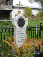 Могила Батюшкова Константина Николаевича (1783-1855)