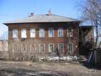 Доходный дом М.Т. Григорьевой