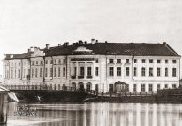 The House of the Governor-General