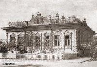 A Habitable House:  11 Oktyabrskaya St.