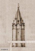 Belfry of  St. Sophia Cathedral