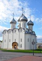 Cathedral of Saint Sophia (Divine Wisdom)