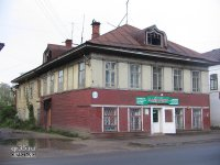 Дом Прыгаевой