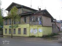 Дом-особняк Охлопкова