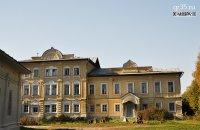 Комплекс зданий Горнего Успенского монастыря