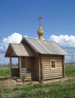 Часовня Анастасии Узорешительницы в д. Чашниково