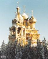 Церковь Цареконстантиновская