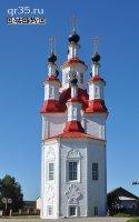 Входоиерусалимская церковь