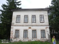 Настоятельский корпус Спасо-Суморина монастыря