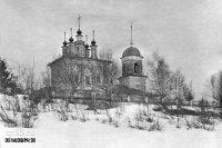 Богородская церковь