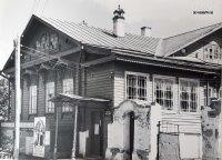 Усадьба Курбатова