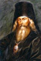 Усадьба Брянчаниновых (санаторий