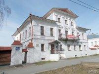 Дом купца Сераго