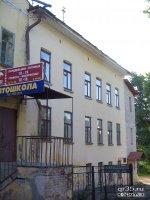 Дом жилой, XIX в.