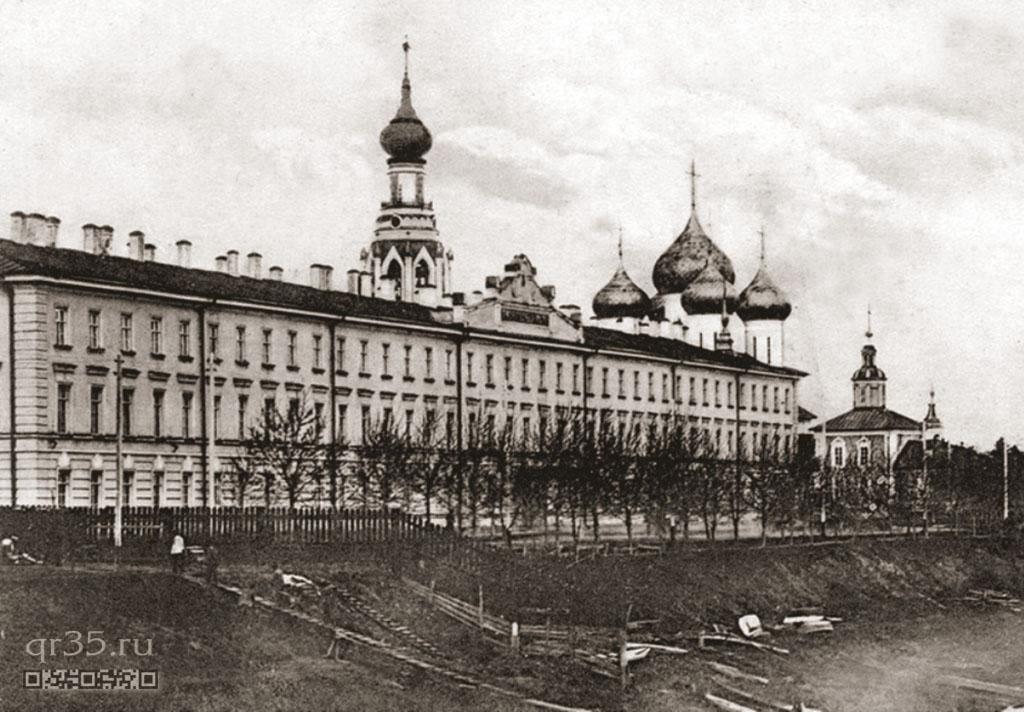Здание губернских присутственных мест