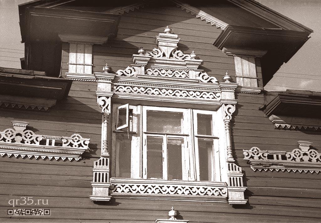 Дом жилой