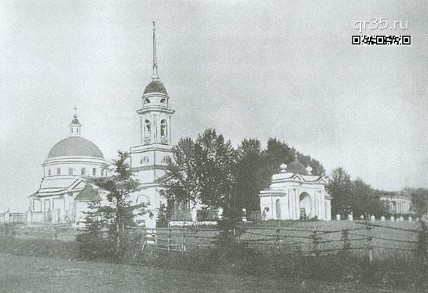 Усадьба Спасское-Куркино