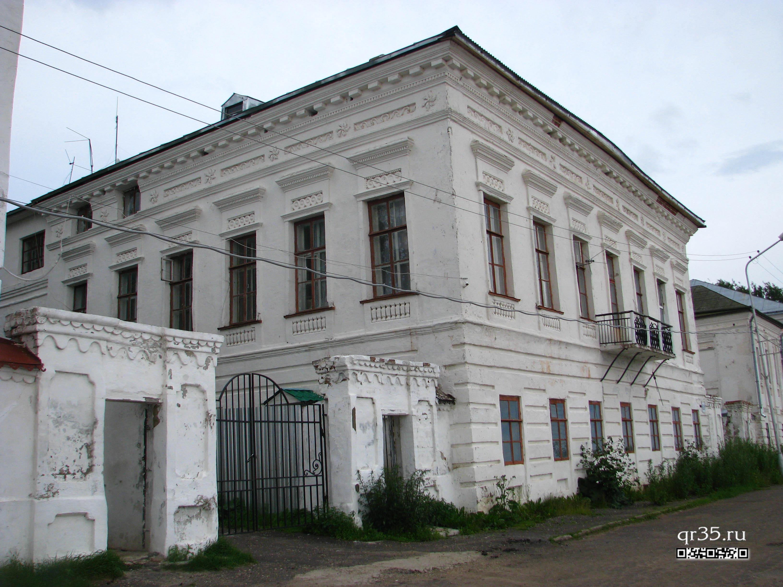 Усадьба Захарова