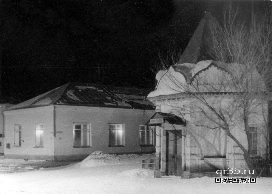 Часовня Кирилла Новоезерского