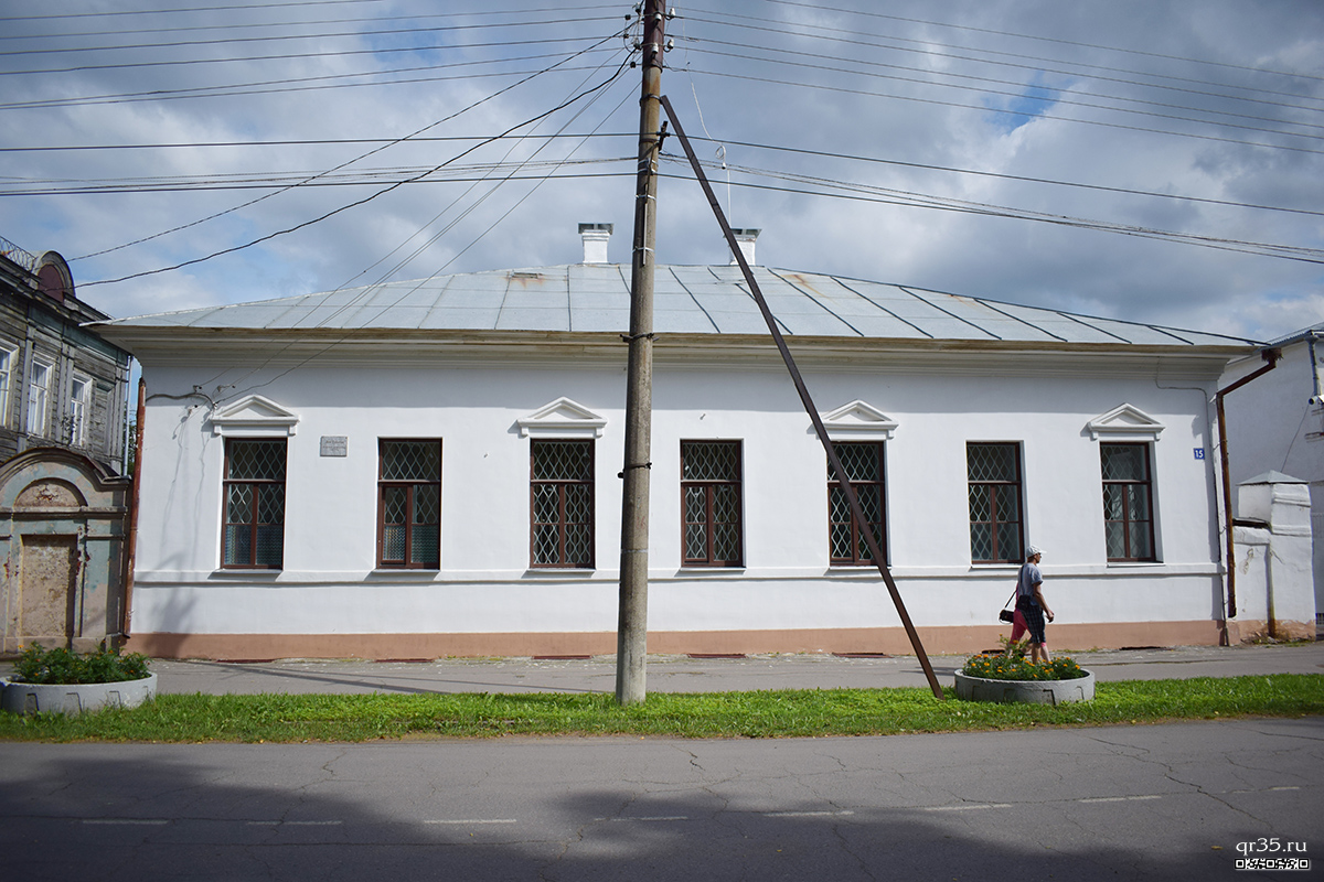 Дом Гублера