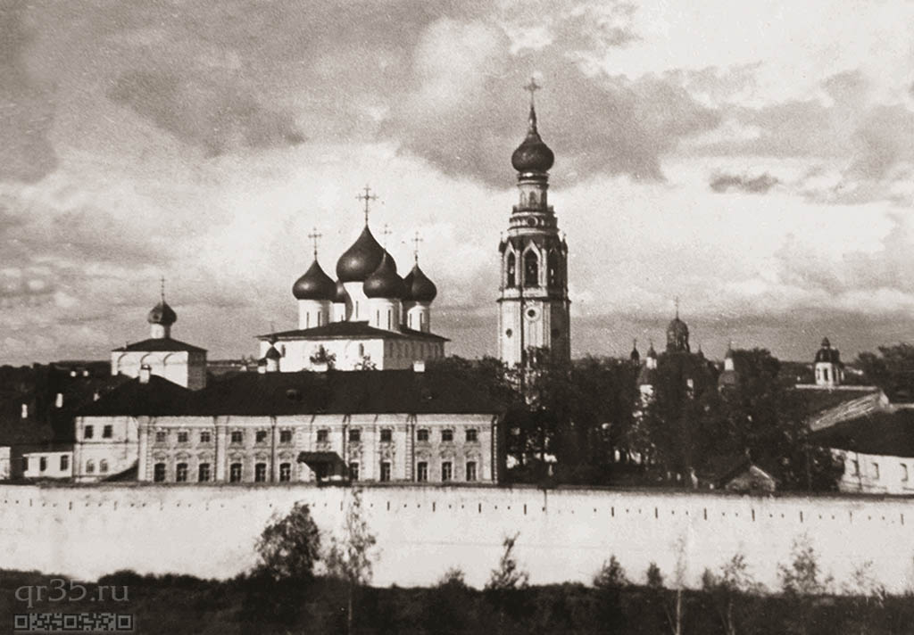 The ensemble of the Vologda Kremlin (the Archbishop's Residence)
