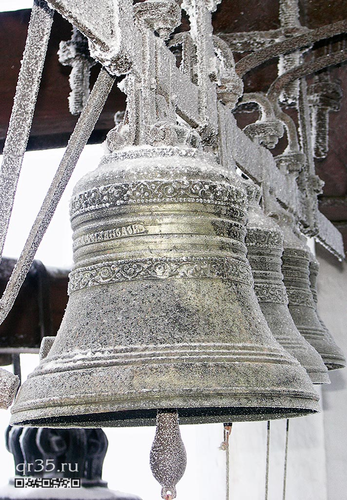 Belfry of  St. Sophia Cathedral