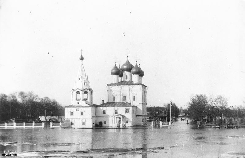 Церковь Иоанна Златоуста