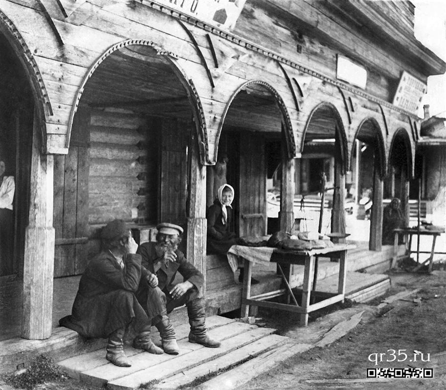 Ансамбль Торговой площади