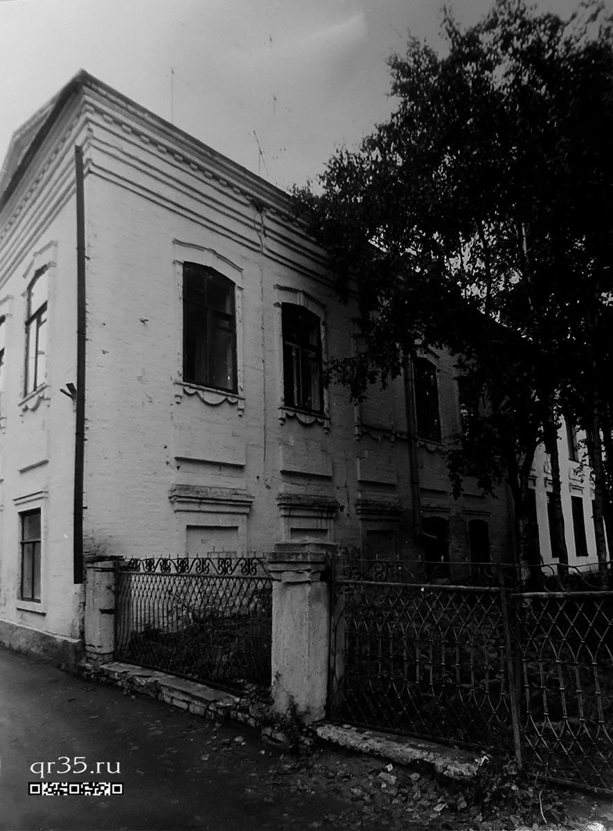 Дом Смолиных