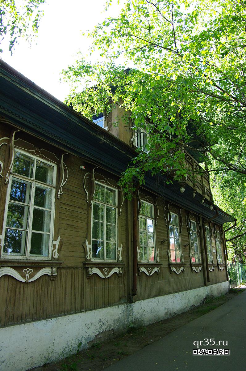 Дом жилой (ул. Красная, 140)