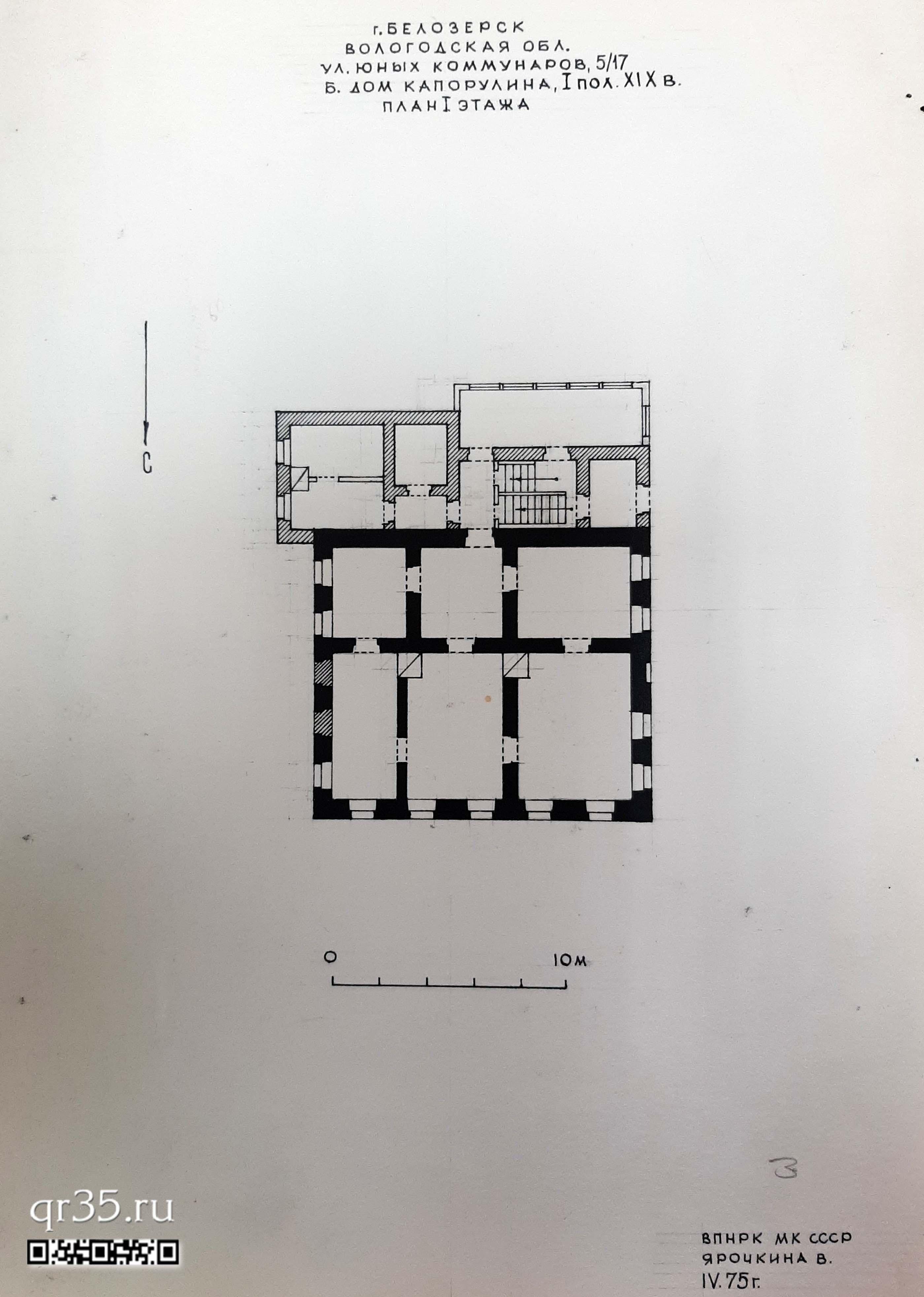 Дом № 5/17 (дом Капорулина)