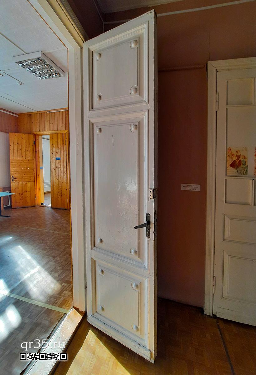 Дом купца Михаила Александровича Нератова